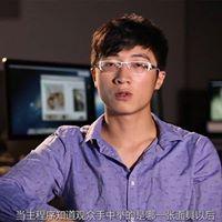 Jin Yunshui