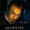 Profile image for Hany Nabil